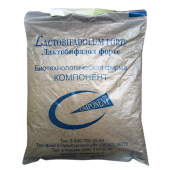 Лактобифадол форте 0,5 кг