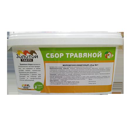 Сбор травяной желудочно-кишечный 0,5 кг