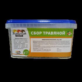 Сбор травяной иммунологический 0,5 кг