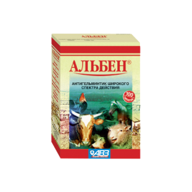 Альбен таблетки (100 шт)