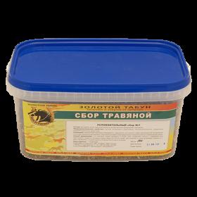 Сбор травяной успокоительный 0,5 кг