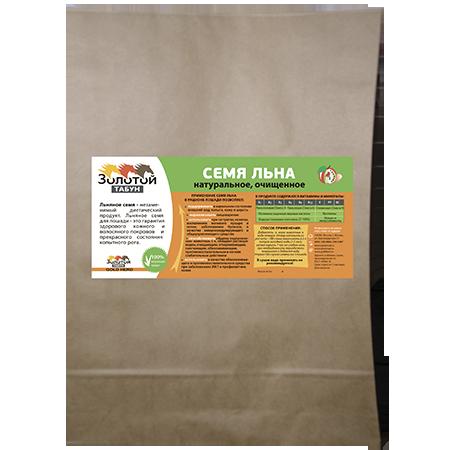 Семя льна 25 кг (под заказ)