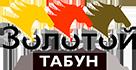 Золотой табун